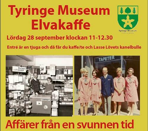 Tyringe Museum